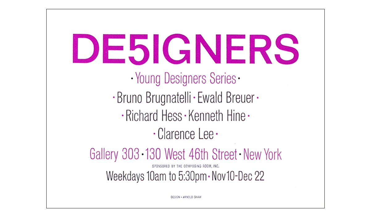 Young Designers #5 / 1965